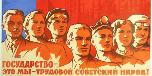 СССР каким он был, никогда не должен существовать. Объясняю почему - так надо.