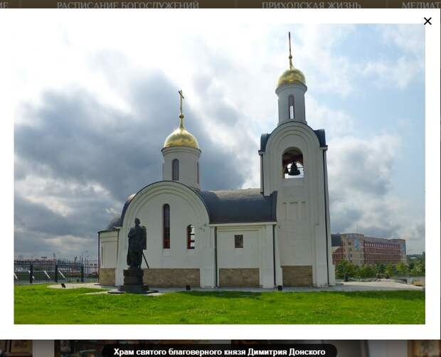 Храму на улице Твардовского передадут частицу креста Господня