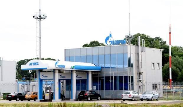 Три автомобильные газовые заправки заработали вКалининградской области