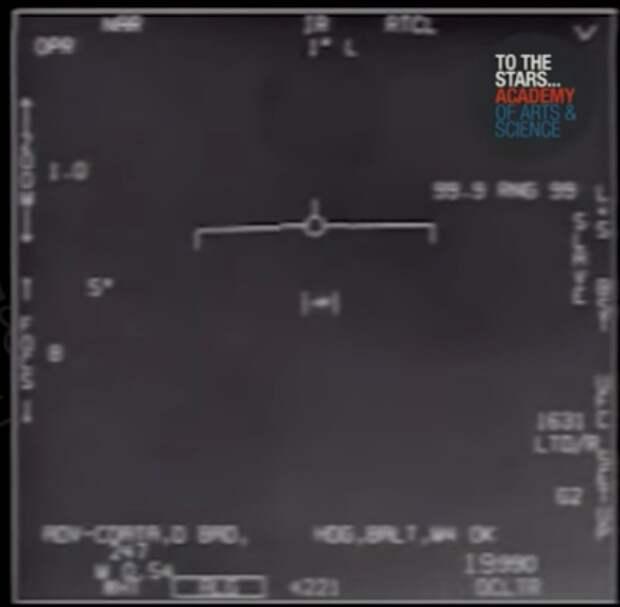 """Военные США заявили, что """"люди в черном"""" заставили их стереть доказательства встречи с НЛО в 2004 году"""