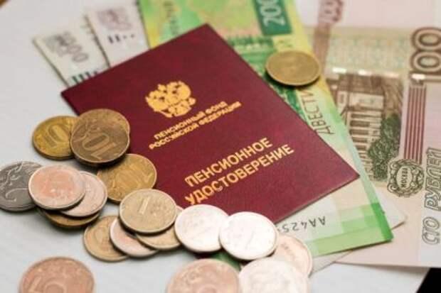 Зарплаты и пенсии россиян превысили уровень 2013 года, а доходы упали