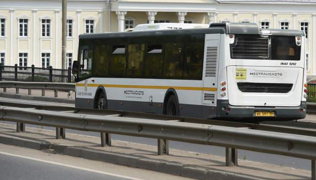 Количество рейсов увеличили на двух автобусных маршрутах в Подольске