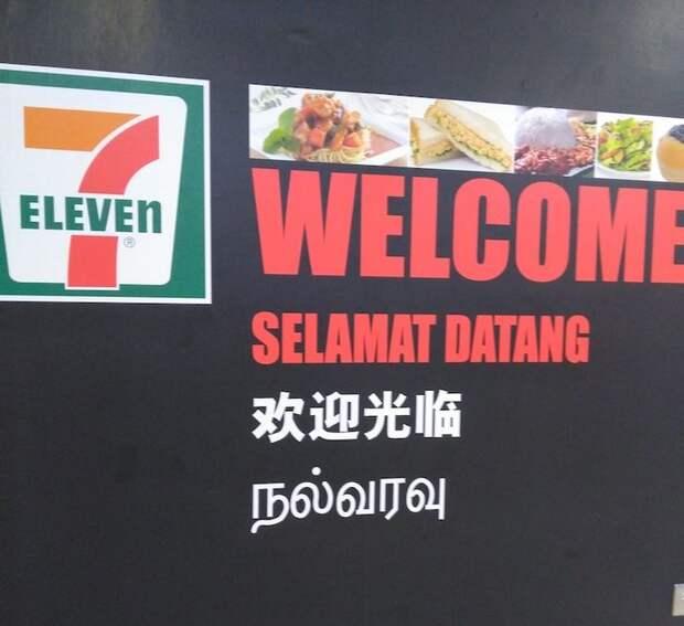 Подборка занимательных фактов о Малайзии