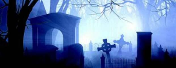 Призраки — спасатели и убийцы