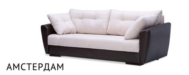 как выбрать диван (6) (700x280, 78Kb)