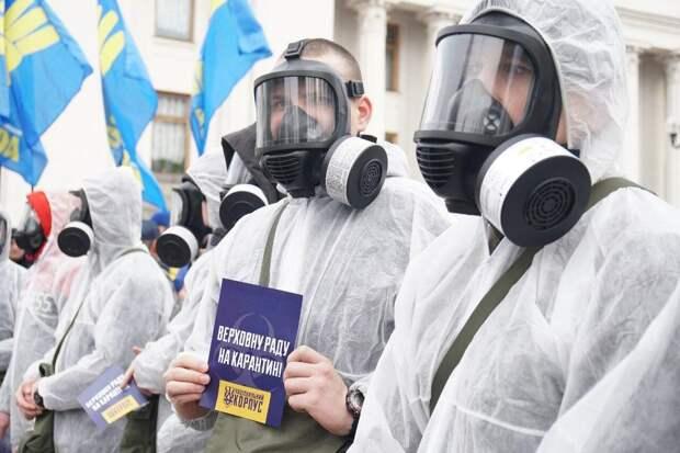 Радикалы Нацкорпуса устроили под Верховной Радой митинг против «капитуляции перед Кремлем»