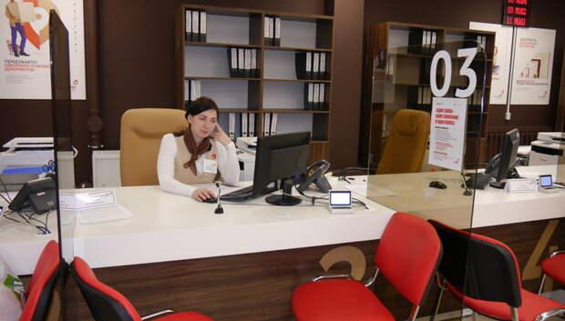 В МФЦ Подмосковья рассказали, какие услуги больше всего востребованы у пенсионеров