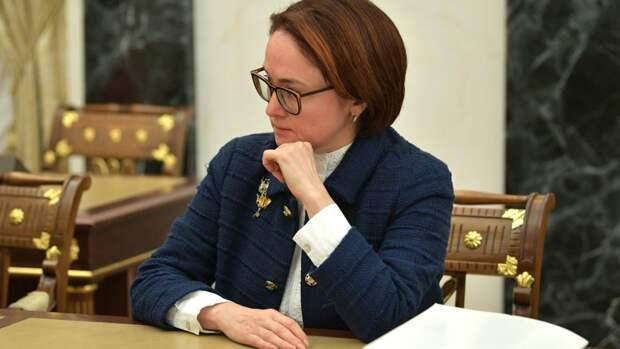 Набиуллина назвала неудачным высказывание Швецова о пенсиях в России