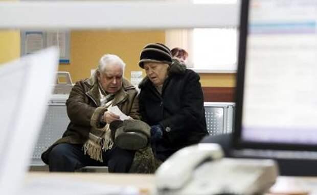 На фото: пенсионеры в одном из отделений Пенсионного фонда России