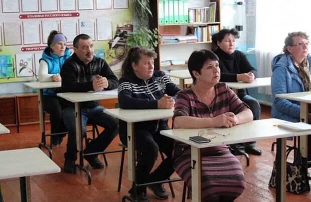 Муж пошел на школьное собрание, но ошибся классом