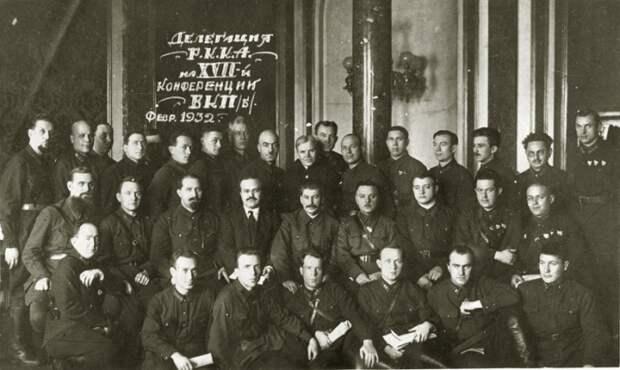 Делегация РККА на конференции.СССР, февраль 1932 года.