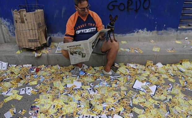 Город банд: темная сторона Рио-де-Жанейро