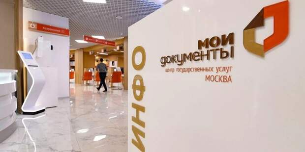 Собянин упростил процедуру подачи заявлений на жилье для детей-сирот. Фото: mos.ru