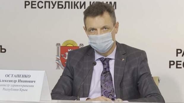 Остапенко призвал крымских пенсионеров сделать прививку от коронавируса