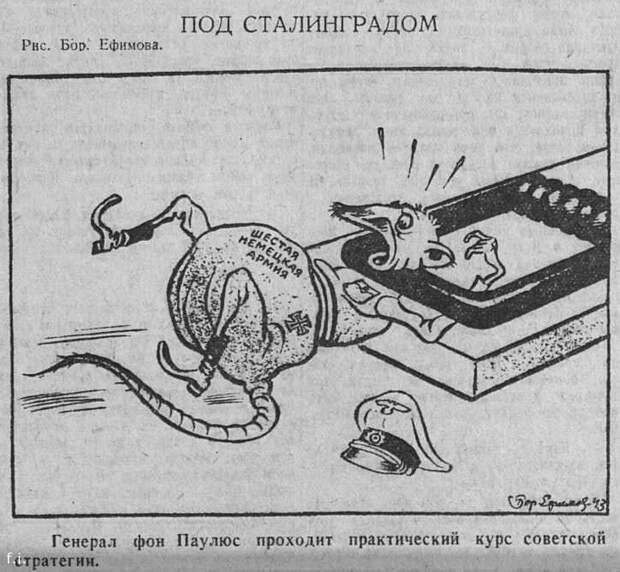 """Подборка, рисунки из газеты """"Красная звезда""""."""