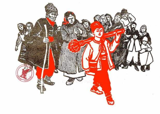 Меч древних славян