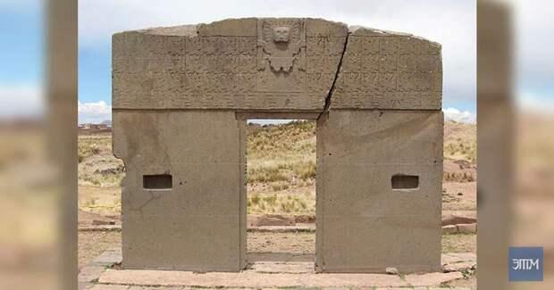 Таинственные технологии древней цивилизации Тиуанако