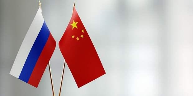 Китай поддержит Россию на фоне западных санкций
