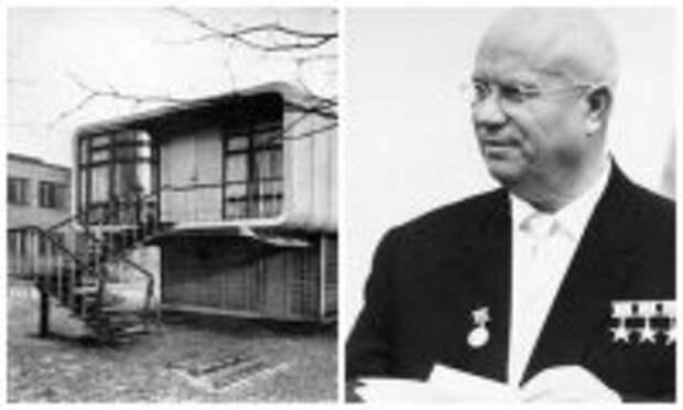 Блог Юрия Хворостова: Почему советским людям не удалось пожить в пластмассовых домах, как планировал Хрущёв