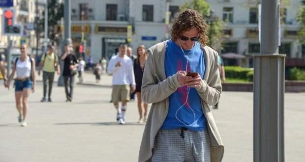 Сергунина: Аудиогидом в приложении «Узнай Москву» воспользовались более 60 тысяч раз. Фото: mos.ru