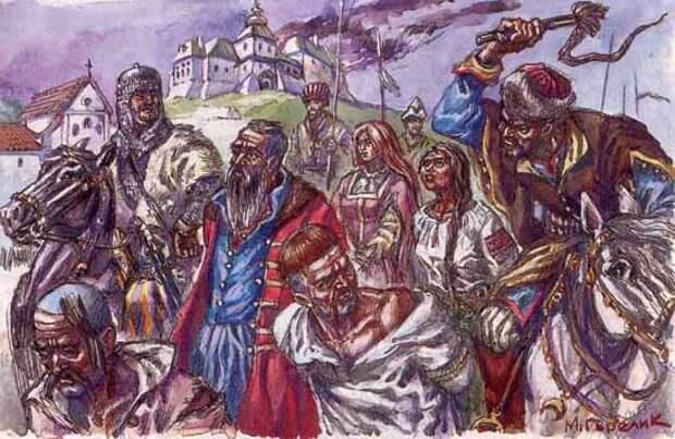 Ярославский Край в 1238 году: История изучения