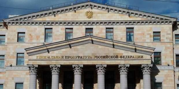 Генпрокуратура раскрыла суть конвенции по борьбе с IT-преступностью
