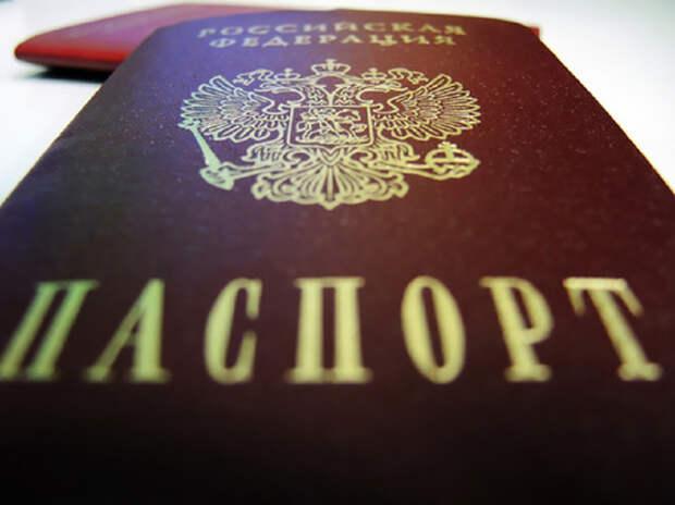 МВД рассказало о главном отличии электронных паспортов от обычных