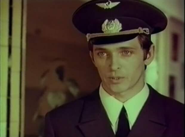 Сергей Мартынов. Кадр из фильма «Абитуриентка», 1973 год.