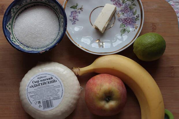 Жареный на сковороде сыр с конфитюром