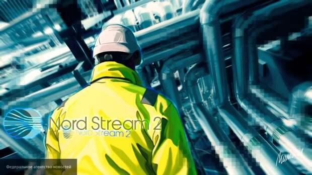 Газовый хаб «Баумгарте» спутает планы США по «Северному потоку-2» — Юшков