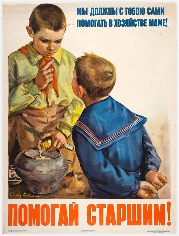 3 Советских лозунга на плакатах для детей, которые сейчас почти не ценятся. Ни родителями, ни самими детьми