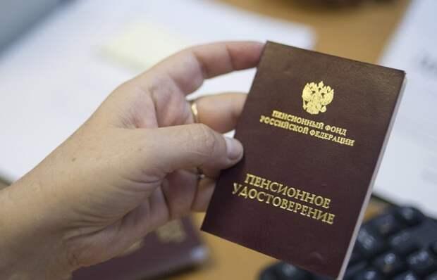 В России начнет увеличиваться размер пенсии