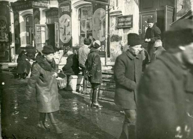 1925. Магазины по улице Ленина история, ретро, фото