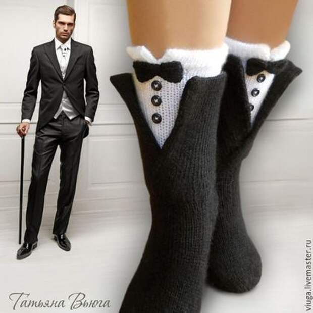Шерстяные носки для джентельменов и леди
