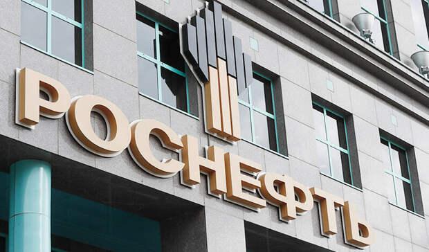 Оценку акций «Роснефти» поднял Sber CIB на23%