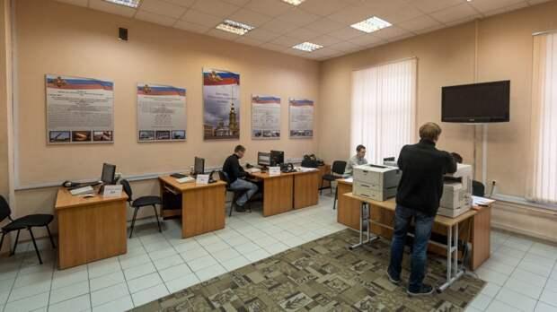 Все российские военкоматы обеспечат выходом в интернет