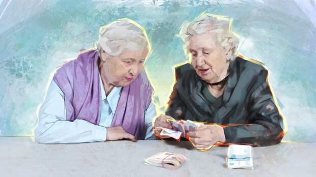 Пенсионерам посоветовали регулярно проверять права на дополнительные выплаты