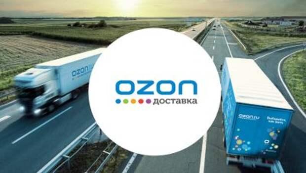 Ozon не рассматривает выплату дивидендов акционерам