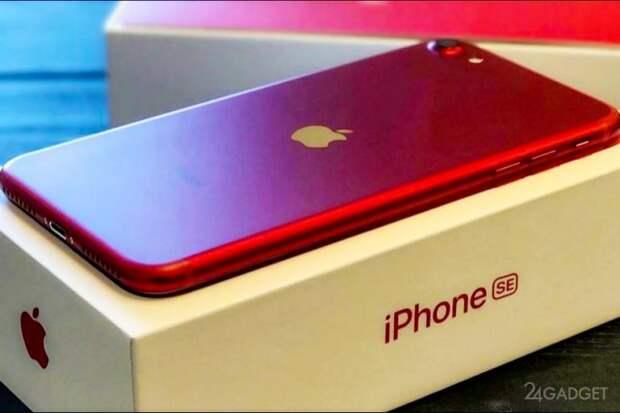 Производительность iPhone SE сравнили с iPhone 8, iPhone Xr и iPhone 11