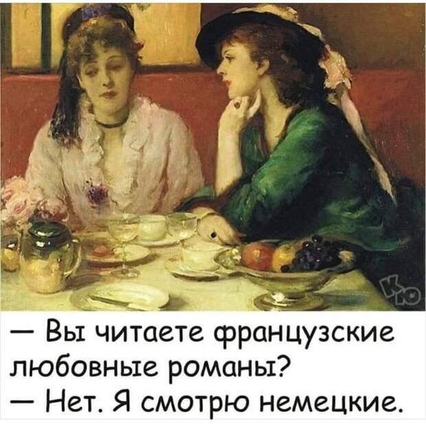 Женщина на приеме у психотерапевта рыдает в голос...
