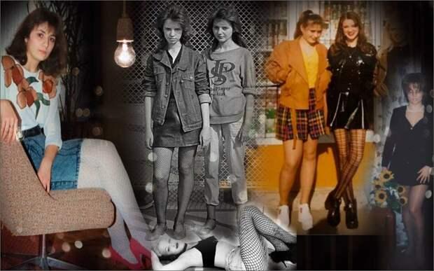 Колготки из 90-х. Эпоха «дольчиков» и легинсов со штрипками