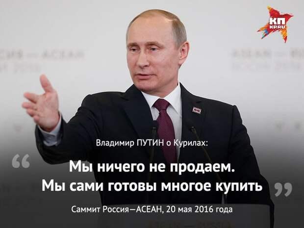 ,,Прирастать будем Сибирью!,, И неизбежно будем возвращать ВСЕ свои РУССКИЕ земли, оказавшиеся в бывших республика СССР – незаконно!