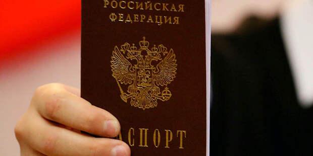Стать россиянином теперь проще
