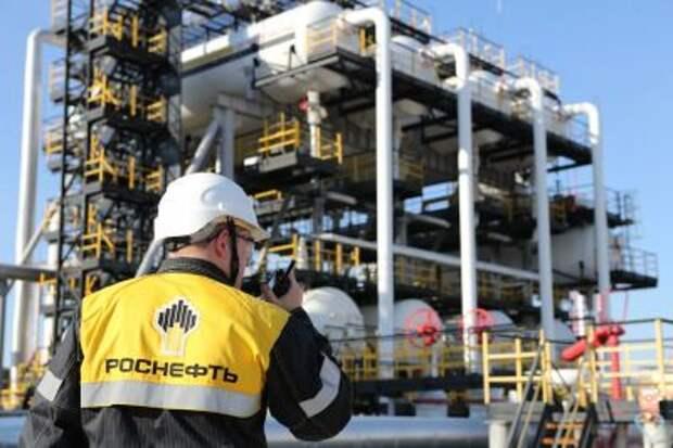 """Дивидендная доходность """"Роснефти"""" в 2021 году вырастет до более привлекательных 7,5%"""
