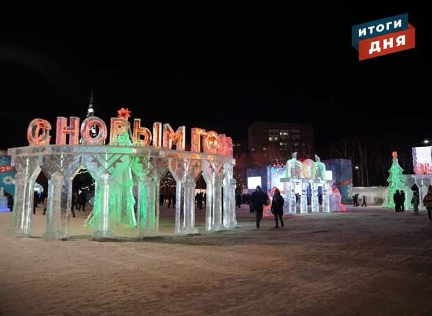 Итоги дня: дефицитный бюджет Удмуртии и отмена массовых новогодних гуляний в Ижевске