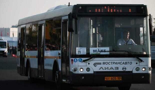 Организаторы МАКС-2021 сократили интервалы движения общественного транспорта