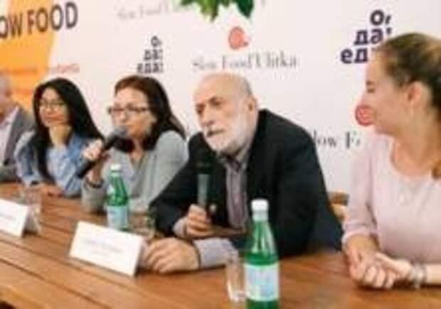 Фестиваль «О, да! Еда!» пройдет в Москве