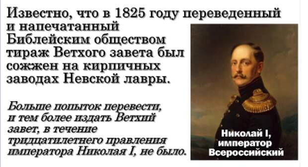 Русская ось мира