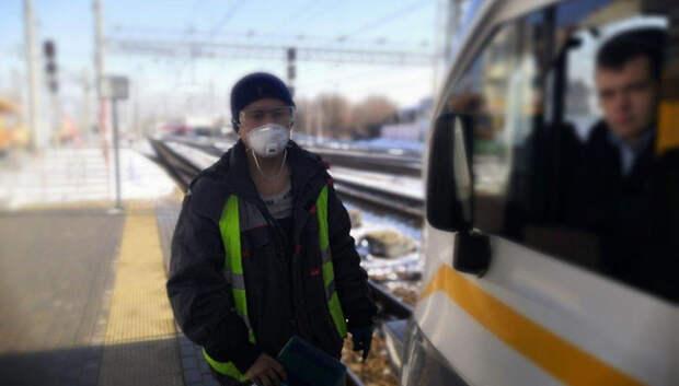 Свыше 160 вагонов поездов «Иволга» проходят ежедневную дезинфекцию на МЦД