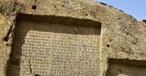 10 самых древних языков, известных учёным